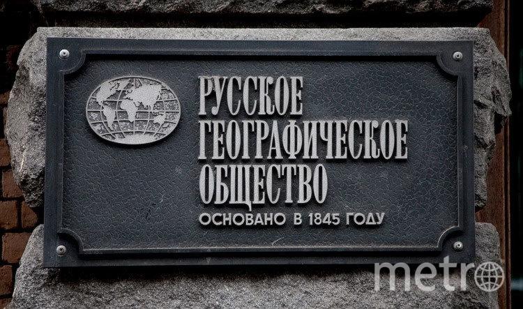 http://vk.com/rgo_spb.