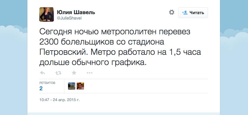 Screen Twitter.