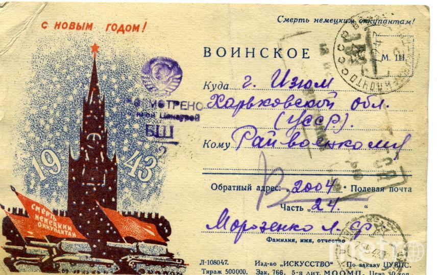 Из архива Андрея Малахова.