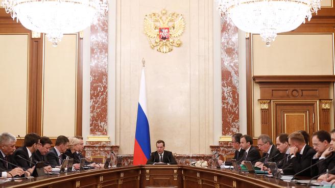 С сайта правительства / о решении Дмитрий Медведев сообщил сегодня.