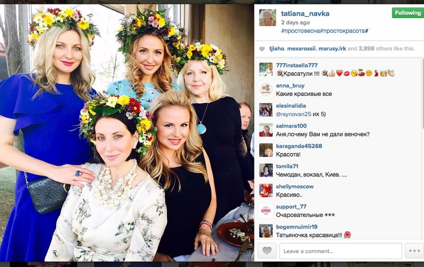 instagram.com/tatiana_navka.