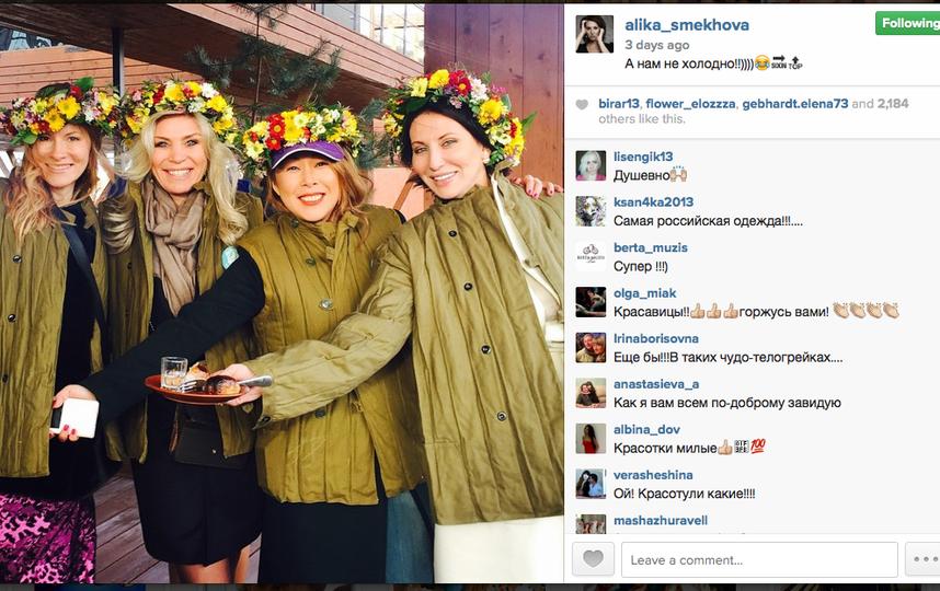 instagram.com/alika_smekhova.
