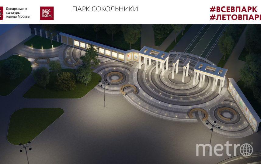 предоставлено «Мосгорпарком».