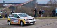 Газ в пол: в Москве состоялось юбилейное Rally Masters Show