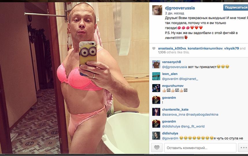 скриншот страницы в Instagram.