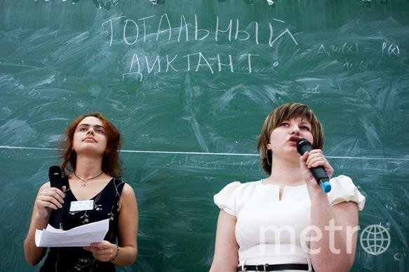 Все фото: totaldict.ru.