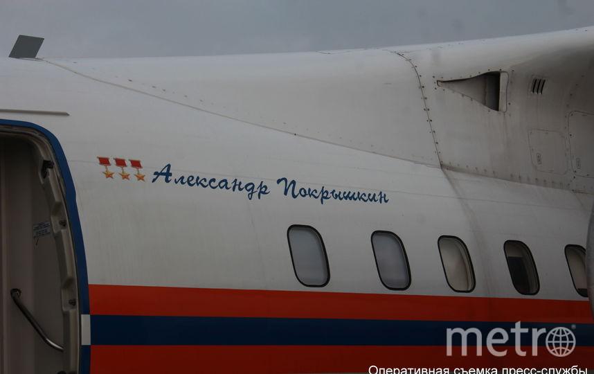 ГУ МЧС Рссии по Санкт-Петербургу.