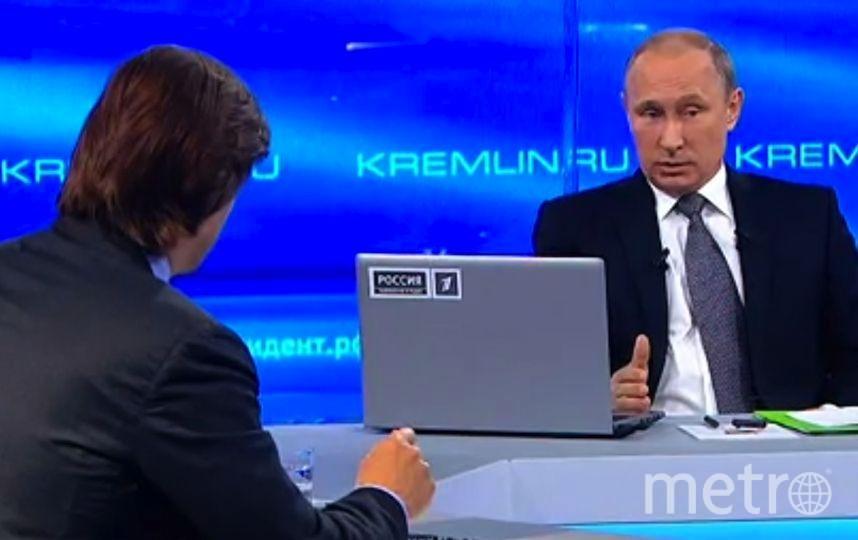 скриншот Первого канала.
