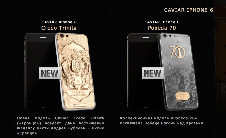 скриншоты с сайта ювелирного бренда.