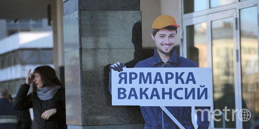Елена Пальм / Интерпресс.