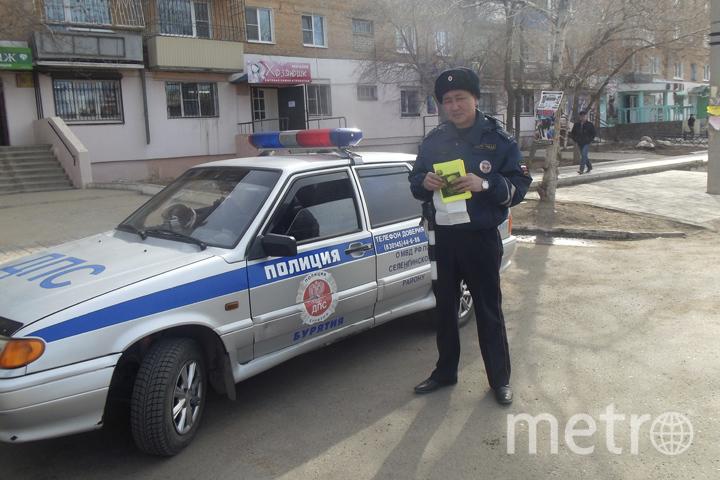 gibdd.ru.