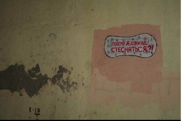 Скриншот из группы Ghandi в Facebook.