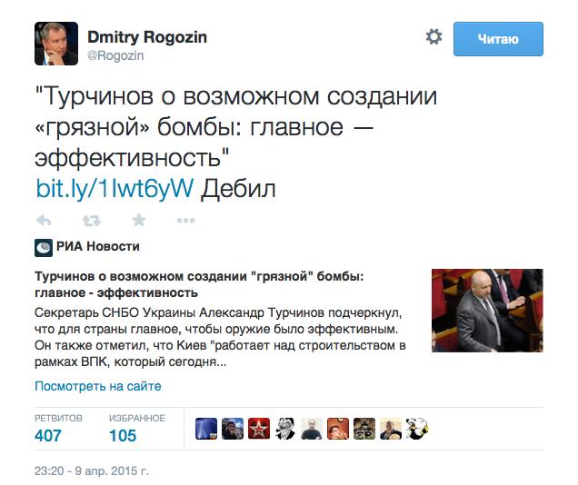 https://twitter.com/Rogozin.