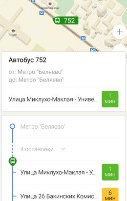 скриншот AppStore.