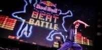 Танцевальный батл Red Bull Beat Battle прошёл в Москве