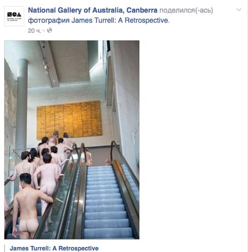 https://www.facebook.com/NationalGalleryofAustralia.