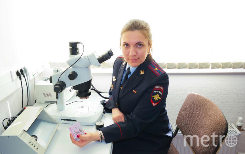 Все фото предоставлены пресс-службой ОВД юАО г. Москвы.