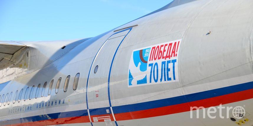"""Предоставлено авиакомпанией """"Россия""""."""