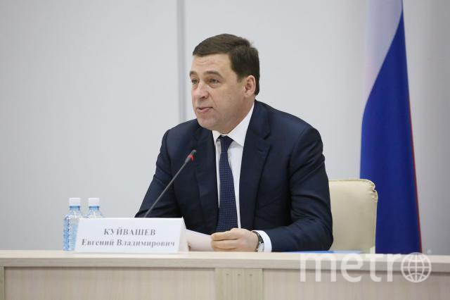 http://gubernator96.ru.