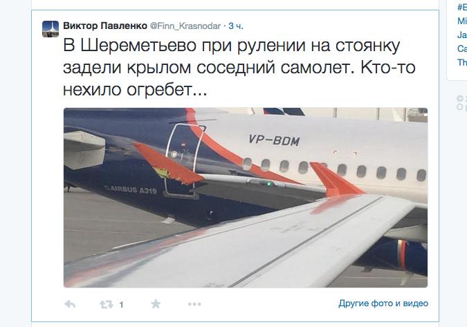 Screen с Twitter.com.