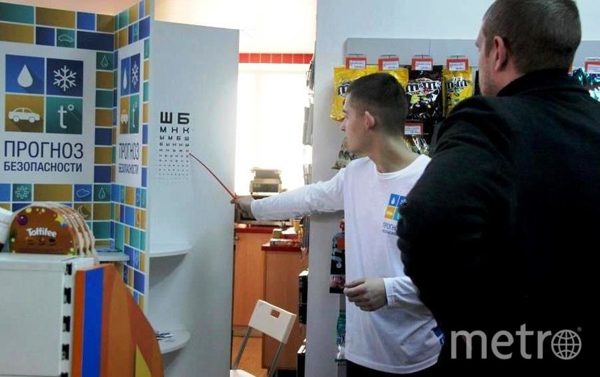 www.gibdd.ru.