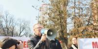 Зоозащитники вышли на пикет