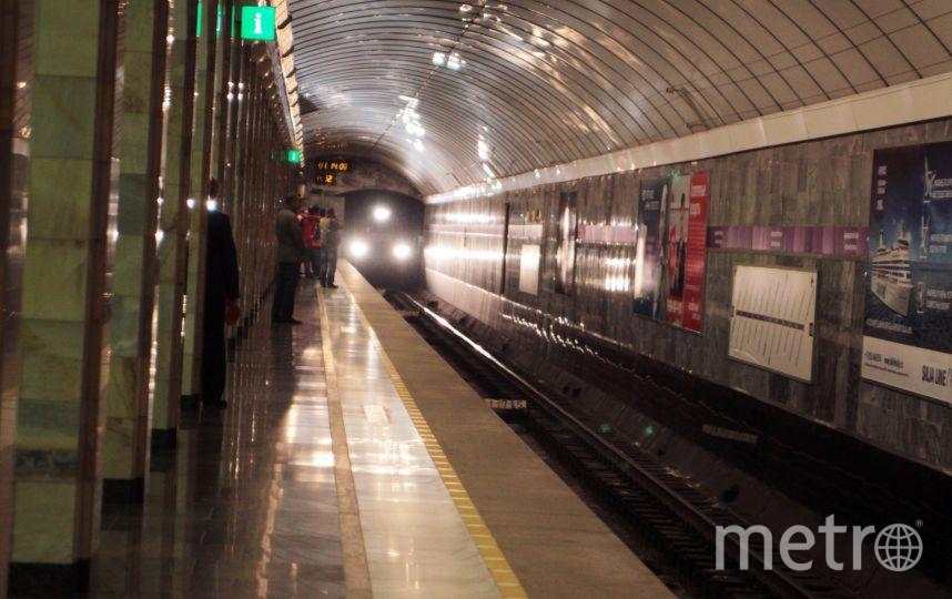 Metro. Архив.