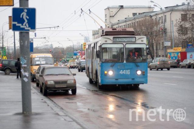 Фото Metro.
