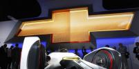 В России снижены цены на Chevrolet и Opel на 25%