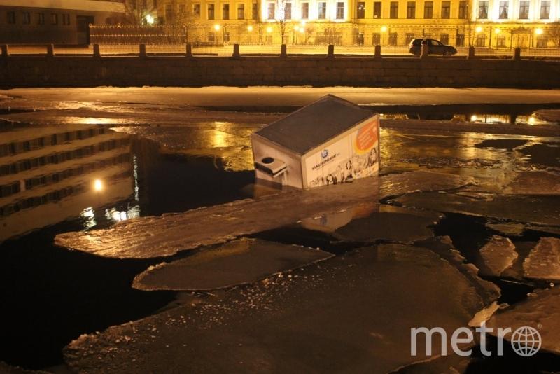 МЧС Петербурга.