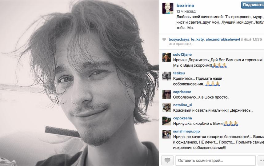 instagram.com/bezirina/.