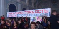 В Петербурге на конкурсе красоты