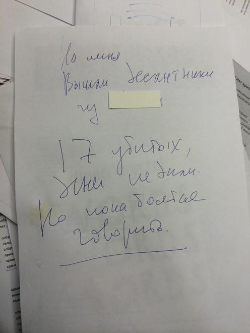 twitter.com/IlyaYashin.