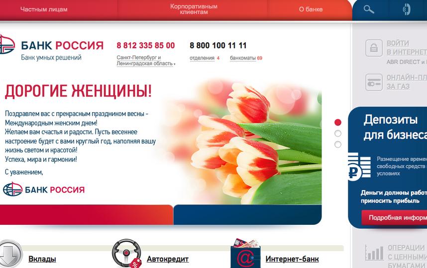 web.abr.ru.