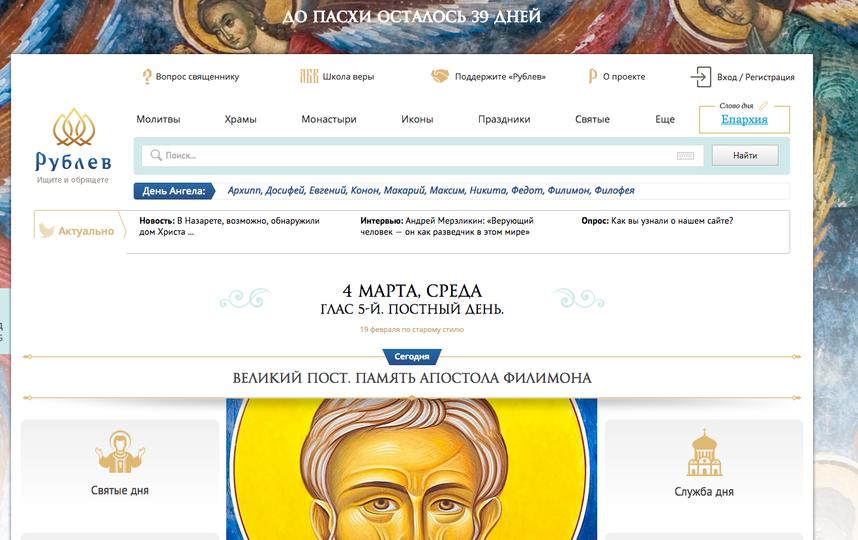 Screenshot со страницы поисковика.