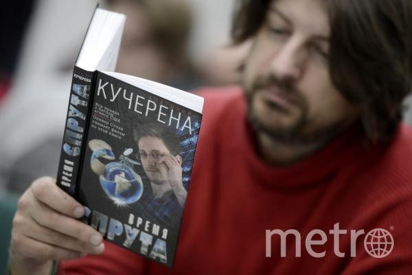 Рамиль Ситдиков/РИА Новости.
