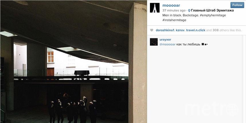 Instagram / mooooar.