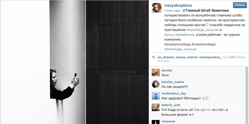 Instagram / nasyakopteva.