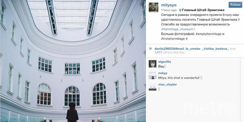 Instagram / mityayo.