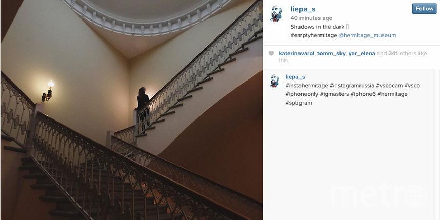 Instagram / liepa_s.