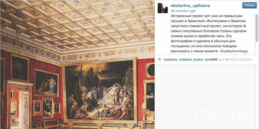 Instagram / ekaterina_uplisova.