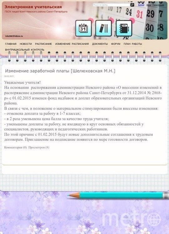 фонтанка.ру.