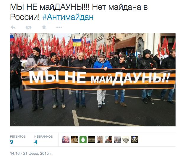 скриншот из Twitter @dikobaevn .