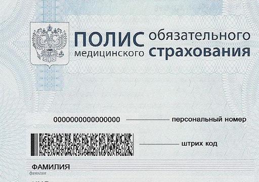 Wikipedia/Artur Pirojkov.