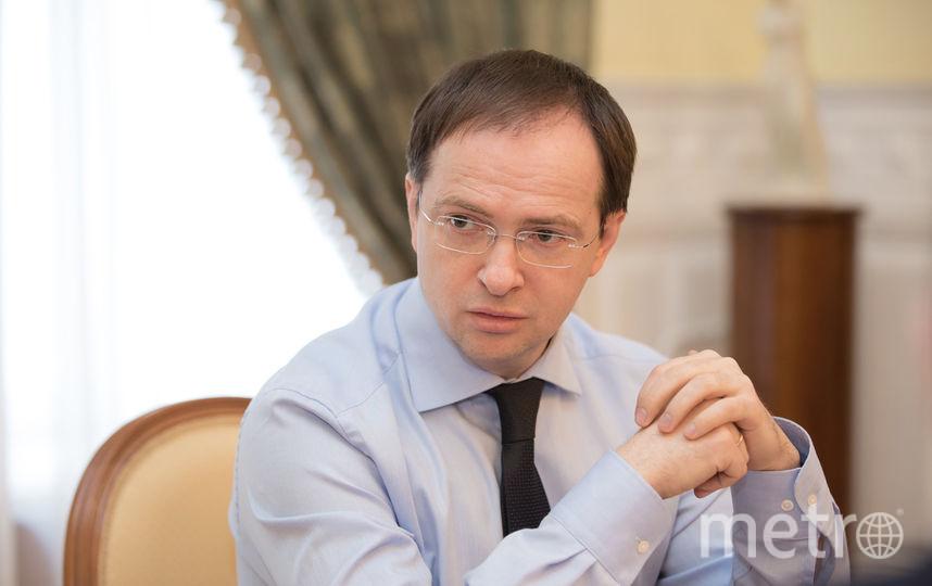http://www.medinskiy.ru/.