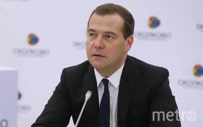 Все - http://government.ru.