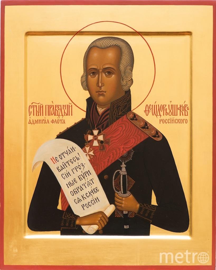 Георгий Сапожников, предоставлены Государственным историческим музеем.