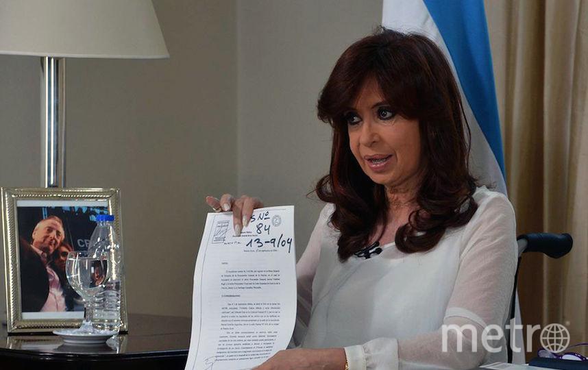 AFP PHOTO/ PRESIDENCIA.