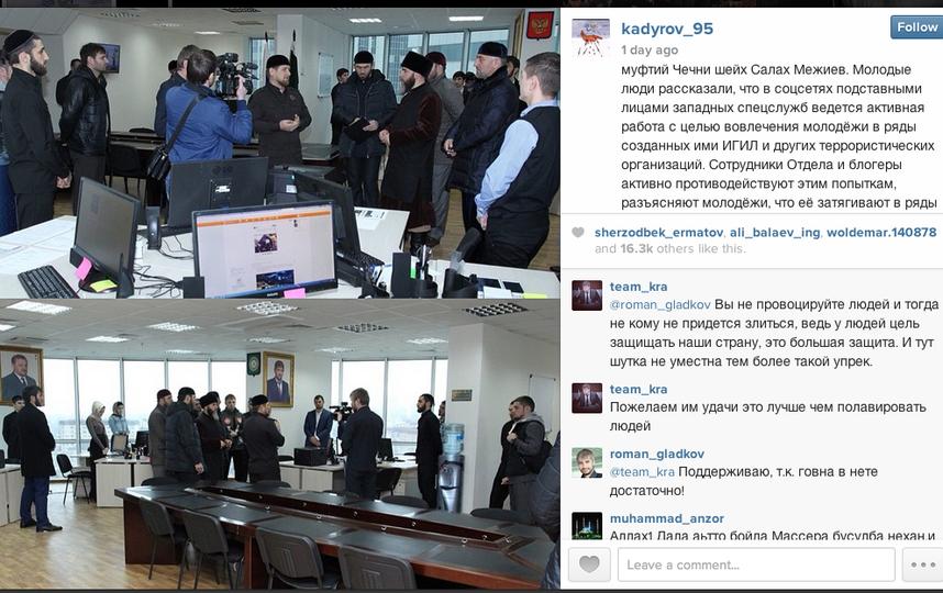 скриншот kadyrov_95.