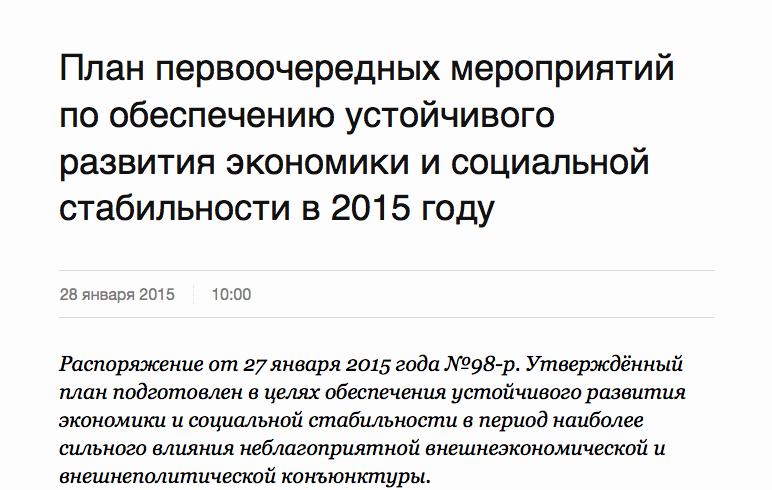 government.ru.